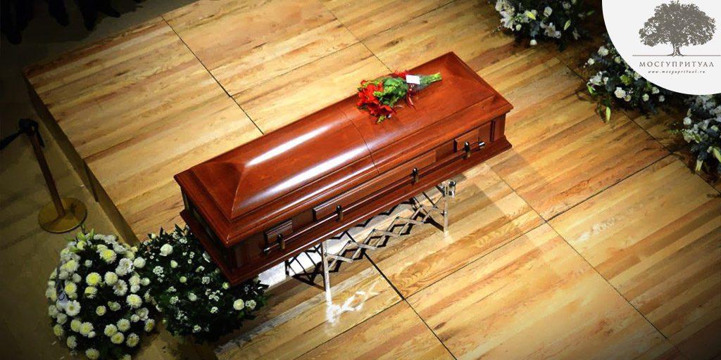 что должно быть на похоронах