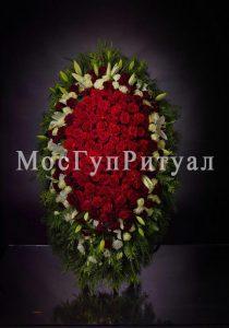 Венок ритуальный на похороны из живых цветов №4