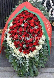 Венок ритуальный на похороны из живых цветов №5