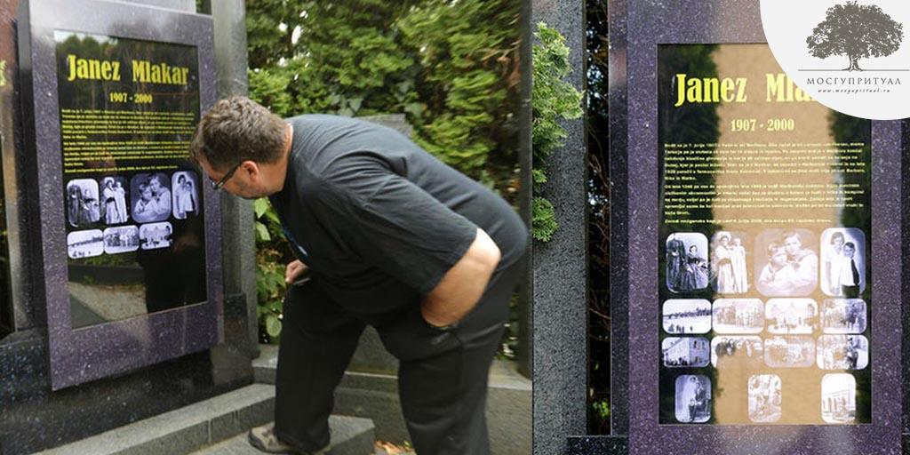 Могильный памятник с видео-проигрывателем